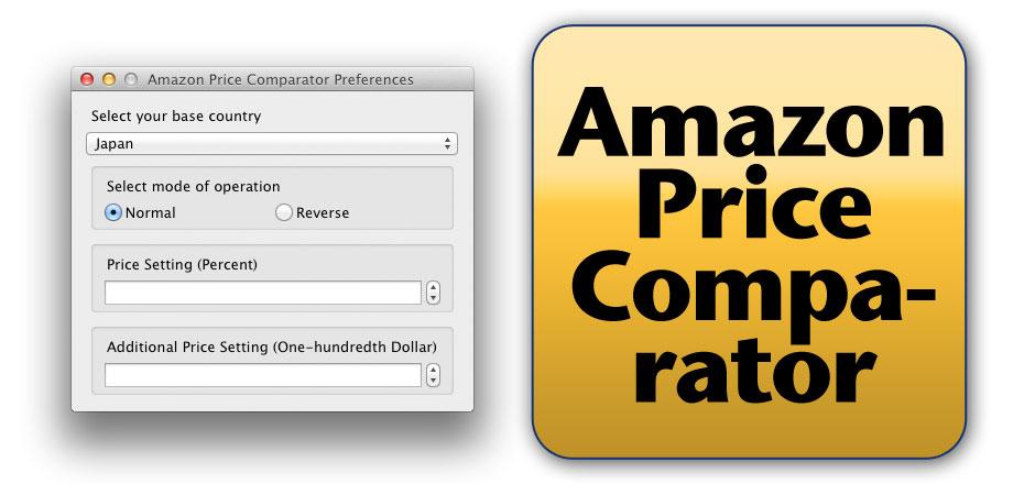 Amazon各国間商品価格比較Firefoxアドオン